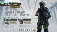 《使命召唤:无限战争》多人模式:六款全新Combat Rig作战机甲公布