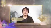 【游侠网】《真三国无双·霸》宣传片