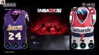 布鲁【NBA2K16】MC生涯模式 控位对决三双湖人VS奇才沃尔科比(二十二)