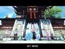 诛仙3搞笑MV—情醉
