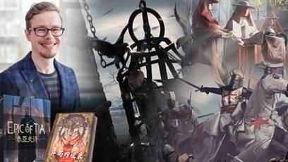 哈兰德文学奖作者创作《泰亚史诗》全新资料片世界观!