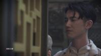【游侠网】Netflix《鬼新娘(彼岸之嫁)》上线预告