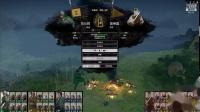 《全面戰爭三國》雙傳奇難度司馬冏84回合戰役勝利5
