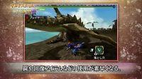 【游侠网】《怪物猎人XX》SP狩技介绍映像