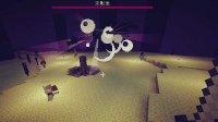 【紫雨carol】《我的世界★Minecraft》1.9多人联机萌想小镇17【击杀末影龙】