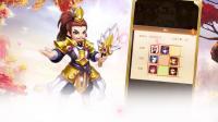 《无双帝国》Q萌画风的策略卡牌RPG游戏