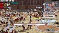 《海贼王无双3》中文剧情视频攻略解说 第十三期