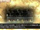 [PSP]《冬宫原:暗之巫女与众神的戒指》最新游戏PV公开(04 17)