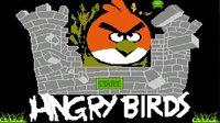 【小握解说】FC愤怒的小鸟:居然可以通关~愤怒的小握