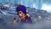 《海贼王:燃烧热血》预告