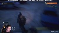 《腐烂国度2》联机实况流程03