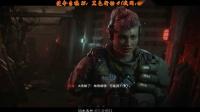 《使命召唤15黑色行动4》全专家角色视频试玩合集02.炮手