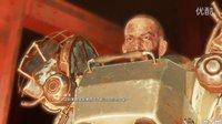 辐射 4 (Fallout 4) (Part 24)