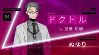 """【游侠网】《卡里古拉2》音乐预告片""""Doctor篇"""""""
