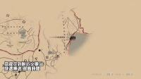 《荒野大镖客2》传说的散弹枪获得位置攻略