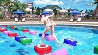 《死或生 沙滩排球3》泳衣掉落演示高清版