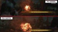 【游侠网】《合金装备5:幻痛》5大平台对比视频