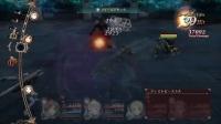 《黑蔷薇女武神》实况流程视频攻略41