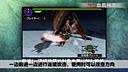 【机核】《MHX》武器风格——双刀