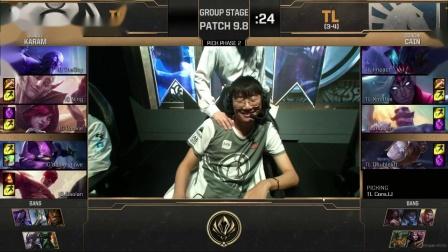 2019英雄联盟MSI季中小组赛 TL VS IG