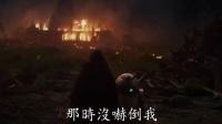 【游侠网】《星球大战8》中字预告