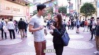 神街访:香港街头摸底大调查 05
