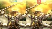【游侠网】《猎天使魔女2》NS版与wiiU版画面对比