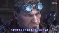 [狂丸字幕组]游戏中的十大性感男神