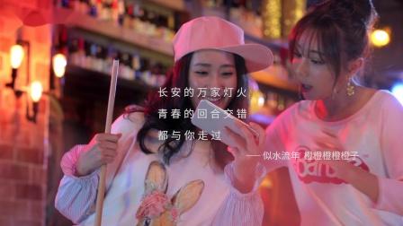 梦幻西游2018嘉年华-为梦写诗,如约而至