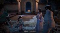 《神舞幻想》游戏全剧情全流程视频攻略合辑25