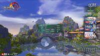 《剑网3》风骨霸刀10月17日公测 360度全景登录画面公布