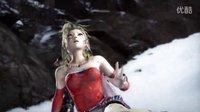 【游侠网】《最终幻想:纷争》街机版最新预告