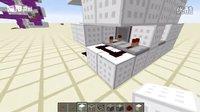 Minecraft无限分层升降活塞电梯教程(上)