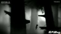 《地狱边境》娱乐解说视频流程05