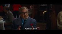 【游侠网】昆汀《好莱坞往事》中文新预告