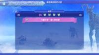《异度之刃2》1.19配信更新一览内容