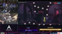 【游侠网】智能机器人现场《蔚蓝》速通演示 花式操作令人窒息