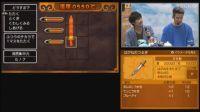 【游侠网】《勇者斗恶龙11》3DS版锻造和技能面板