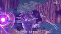 《龙珠:超宇宙2》首个中文版预告