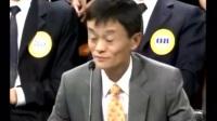 【游侠网】马云:阿里员工以后要考核身体