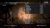 【混沌王】《最终幻想13:雷霆归来》详细攻略中文流程解说32(第11-13天)