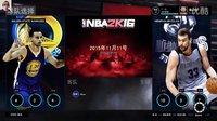 布鲁【NBA2K16】传奇经理(4)勇士VS灰熊库里两双遗憾输球
