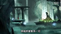 【游侠网】PS Vita《光之巨人》欧美版发售预告片