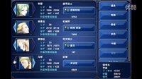 最终幻想6HD重制版中文剧情流程第22期