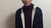 傻狐录视频向李易峰、吴亦凡道歉
