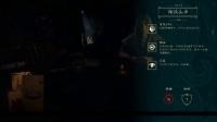 《命运之手2》中文版剧情全流程一周目期13死神
