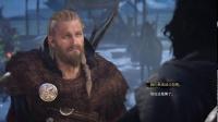 《刺客信条英灵殿》世界任务视频合集14.斗句02
