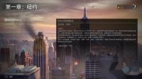 《僵尸世界大战》世界背景故事1.纽约-世界故事