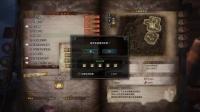 《怪物猎人世界》PC版盾斧匠5刚刃流实战测试