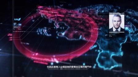 《皇牌空战7未知空域》完结中文剧情流程4-Rescue